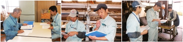 ISO9001への取組み